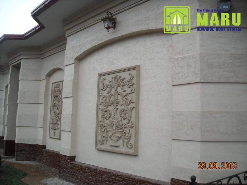 maru-travertine-original-6.jpg